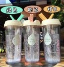 氣質款 輕巧 人氣款 Tiffany 隨行杯 360ml ~☆現貨供應☆【宇庭飾品店】