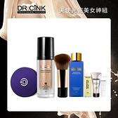 DR.CINK達特聖克 天使光完美女神組【新高橋藥妝】粉底液+蜜粉