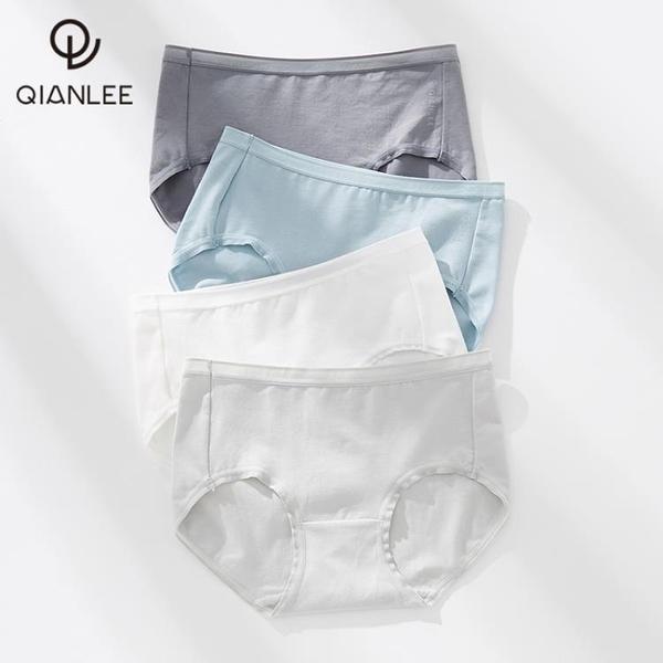 4條內褲女純棉中腰三角褲頭女士短褲少女學生全棉襠夏季薄款透氣