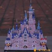 公主城堡積木女孩系列成年高難度樂高玩具粉色夢幻迪士尼立體拼裝【小橘子】