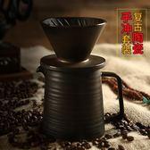 Palazzo咖啡濾杯 手沖咖啡壺套裝 陶瓷濾杯 V型過濾器 復古滴濾杯 英雄聯盟