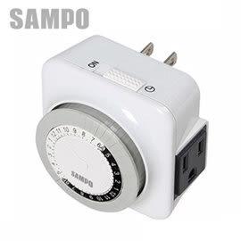 [富廉網] -SAMPO 聲寶 EP-UN1BT 3孔 2孔插座 24小時 預約定時器 可設定48組定時開關(威勁)
