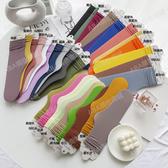 韓國夏季糖果色堆堆襪子女夏天薄款天鵝絨日系彩色中長筒女襪潮