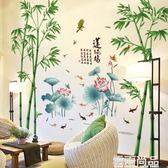 壁貼3D立體墻貼畫墻紙自粘臥室山水畫客廳背景墻壁裝飾貼紙壁畫中國風5袋裝 雲雨尚品