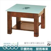 《固的家具GOOD》334-4-AV H02胡桃色小茶几/白玻