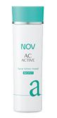 娜芙NOV Ac-Active毛孔緊緻保濕化粧水/滋潤型 135ml