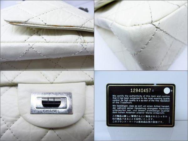 CHANEL 香奈兒 米白色菱格紋牛皮雙蓋2.55方釦復古鏈肩背包 31CM【BRAND OFF】