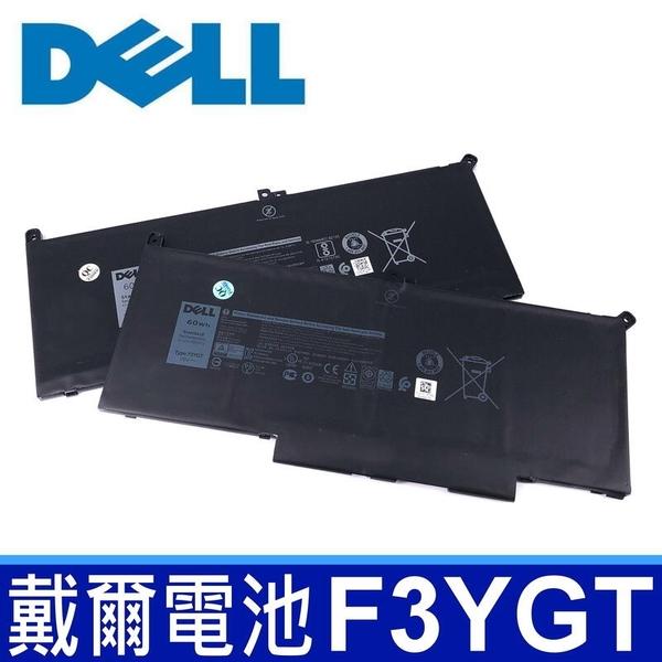 DELL F3YGT 4芯 . 電池 E7290 E7390 E7490