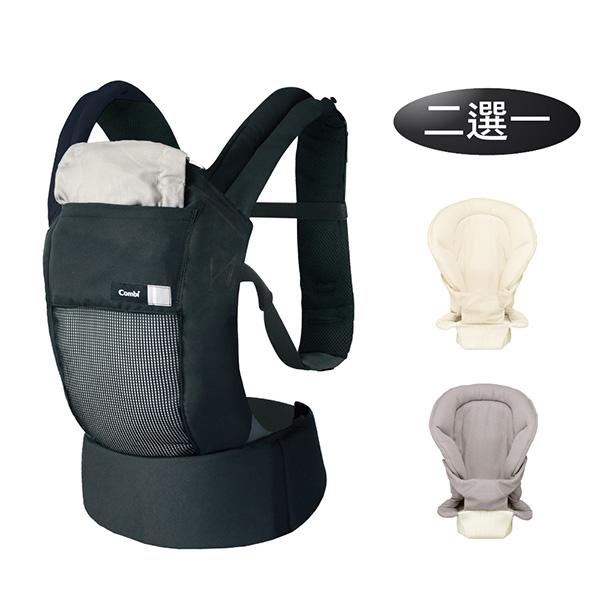 Combi 康貝 Join Mesh透氣減壓腰帶式背巾+新生兒全包覆式內墊【合購】【佳兒園婦幼館】