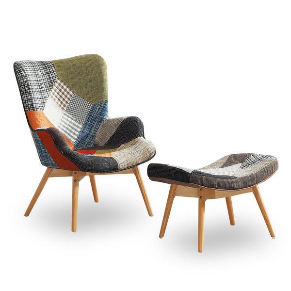 休閒椅【時尚屋】[NM7]亞爾曼1007拼布休閒椅+腳椅NM7-259-2免組裝/免運費/休閒椅