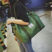 店長推薦★歐美大牌旅行包男女手提大容量健身包單肩包行李包登機包斜跨包潮