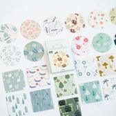 【BlueCat】日式花紋盒裝貼紙 (50入)