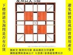 二手書博民逛書店【罕見】Gmp:Furniture Volume 5 (gmp