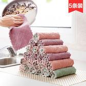 ~TT ~不掉毛吸水洗碗布5 條裝廚房加厚清潔毛巾擦手巾不沾油抹布