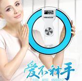 體重計 可充電電子稱體重秤家用成人精準人體電子秤稱重測體重計     唯伊時尚