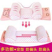 嬰兒枕頭矯正頭型防偏頭定型枕新生兒0-1-3歲寶寶兒童枕夏季透氣 智聯