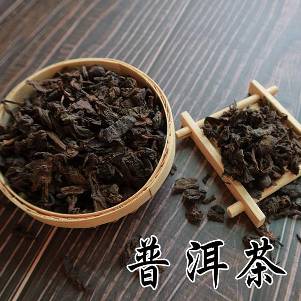 普洱茶 散茶 300克 普洱 茶葉 雲南 普洱茶 普洱茶沱 中國茶 【正心堂】