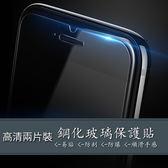 兩組入 Nokia 諾基亞3.1 鋼化膜 玻璃貼 高清 非滿版 螢幕保護貼 9H防爆 防刮 保護膜