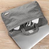 電腦包  筆記本電腦包手提小米air女小新air13pro