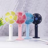 usb風扇可充電手持迷你大風力辦公室學生宿舍小型電風扇隨身便攜      蜜拉貝爾
