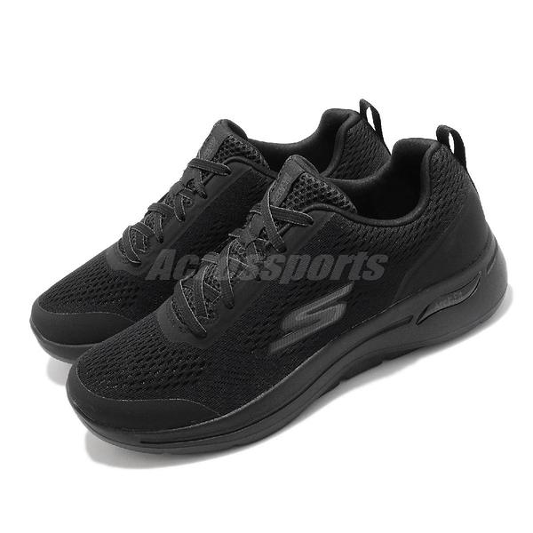 Skechers 休閒鞋 Go Walk Arch Fit-Idyllic 黑 全黑 男鞋 健走鞋 運動鞋 【ACS】 216116BBK