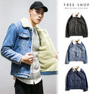 Free Shop 不敗經典復古羊羔毛牛...