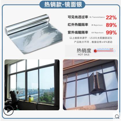 窗戶貼紙 玻璃貼紙單向透視防曬隔熱膜防窺視隱私窗紙透光陽臺遮光窗戶貼膜 科炫數位
