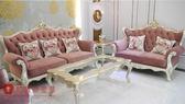 [紅蘋果傢俱]  04新古典玫瑰布沙發 經典沙發 皮沙發 布沙發 實木雕刻 別墅沙發 歐式 實體賣場
