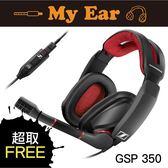 Sennheiser 聲海塞爾 GSP350 電競耳機 麥克風 遊戲耳機 公司貨 |My Ear 耳機專門店
