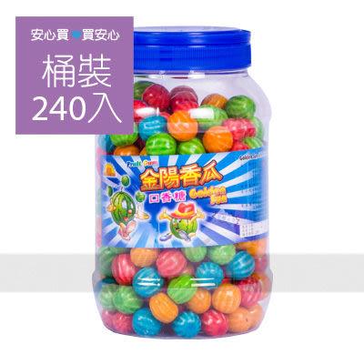 金陽香瓜口香糖,240粒/桶