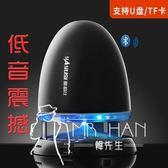 藍牙音響-發光七彩燈迷你插卡u盤充電無線小音響重低音炮影響-韓先生