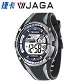 捷卡JAGA 多功能大視窗 冷光 電子錶 男錶 M980-AC 黑灰