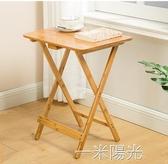 簡易摺疊桌戶外擺攤地推可摺疊桌子餐桌椅便攜式小方桌小戶型家用WD 一米陽光