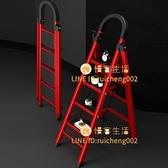 人字梯折疊室內加厚樓梯多功能登高爬梯伸縮扶梯凳子【慢客生活】