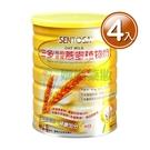 三多 高鈣高纖燕麥植物奶 850g (4入)【媽媽藥妝】