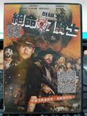 影音專賣店-P09-375-正版DVD-電影【絕命7騎士】-尼克卡特 喬伊費頓