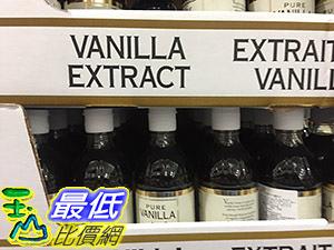 [COSCO代購]  C1072687 PURE VANILLA EXTRACT 香草精 473毫升
