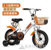 兒童自行車3歲2-4-6-7-8-9歲童車10寶寶腳踏單車小孩男孩女孩 酷斯特數位3c YXS