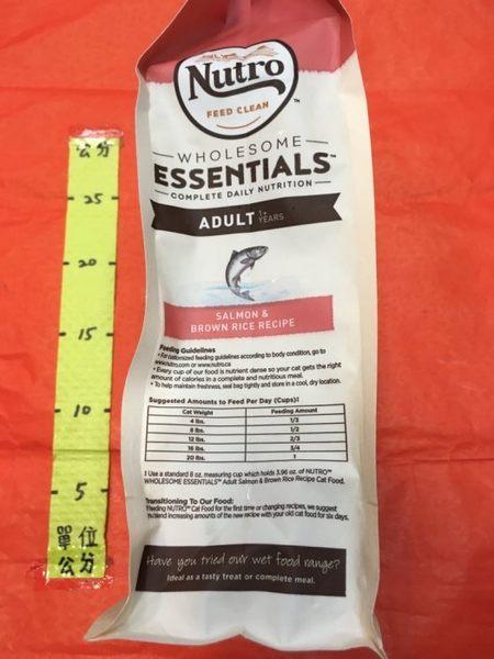 特級成貓(鮭魚+糙米)配方3磅#美士