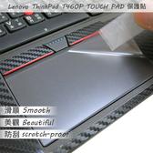 【Ezstick】Lenovo ThinkPad T460P 系列專用 TOUCH PAD 抗刮保護貼