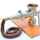 工具機腸衣做漏斗香腸加壓豬手動灌面塑料機器羊腸灌腸家用器臘 智慧 618狂歡