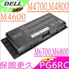 DELL 電池(保固更久)-戴爾 Precision Mobile WorkStations M4600,M4700,M6600,M6700,M4800,M6800,P13F,P13F001