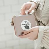 米印小錢包女短款學生韓版可愛新款時尚超薄簡約兩摺疊零錢包 青木鋪子