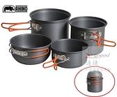 【速捷戶外】RHINO K-2 犀牛雙人鋁合金套鍋 ,登山/露營/環島 個人隨身餐具