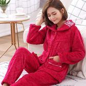 珊瑚絨冬季睡衣女士長袖法蘭絨家居服加厚加大碼套裝中年媽媽款