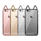 韓國 貓咪耳朵軟殼 手機殼│iPhone 6 6S 7 8 Plus X XS MAX XR 11 Pro│z7303