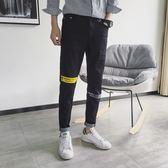 九分褲-時尚個性織帶裝飾小腳男牛仔褲73qy16【巴黎精品】