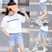 短褲 女童牛仔短褲2020新款夏裝洋氣中大童兒童夏季熱褲外穿百搭褲子薄