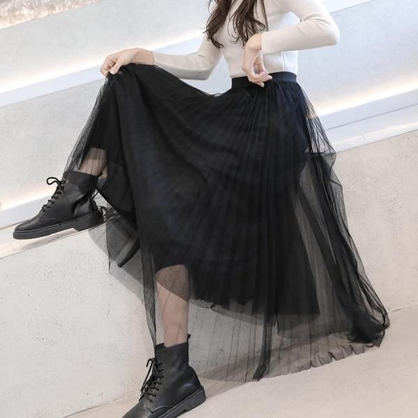 網紗半身裙 網紗裙半身裙夏季中長款百搭仙女裙百褶顯瘦長裙大擺裙 唯伊時尚