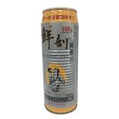 半天水100%純天然椰子汁520MLx3入【愛買】